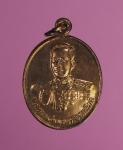 6726 เหรียญกรมหลวงชุมพร เขตอุดมศักดิ์ ชุมพร ปี 2544 เนื้อทองแดง 29