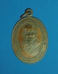 6736 เหรียญพระราชพรหมจริยา วัดทรงศิลา ชัยภูมิ ปี 2536 เนื้อทองแดง 28