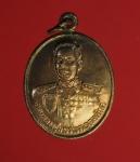 6756 เหรียญกรมหลวงชุมพรเขตอุดมศักดิ์ ปี 2544 เนื้อทองแดง 29