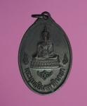 6809 เหรียยพระพุทธ วัดอินทราประชาราม นครนายก 2517 เนื้อทองแดง 35