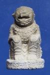 หนุมานหลวงปู่หมุน วัดบ้านจาน ออกวัดซับลำใย ปี 42     ( N34125)
