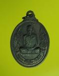 6865 เหรียญหลวงพ่อเพชร วัดโปร่งขุนเพชร ชัยภูมิ ปี 2556 เนื้อทองแดง 28