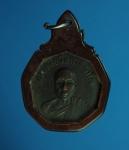 6862 เหรียญหลวงพ่อพิลา วัดบ้านดงเย็น ชัยภูมิ เนื้อทองแดง 28