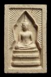 พระแหวกม่าน หลังพระแม่ธรณี หลวงปู่หมุน ออกวัดซับลำใย ลพบุรี  ปี 43    ( N34153)