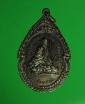6951 เหรียญหลวงปู่พวง วัดป่าอนุรักษ์วนาราม ชัยภูมิ ปี 2547 เนื้อทองแดง 28