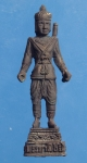รูปหล่อพระยาพิชัยดาบหัก ปี2521 อุตรดิตถ์ ( N34184)
