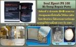 ฝ่ายขาย ปูเป้0864099062 line:poupelpsสินค้าSeal X pert PS108 อีพ็อกซี่ทนความร้อน