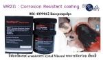 ฝ่ายขาย ปูเป้0864099062 line:poupelps สินค้าSeal Xpert WR 211 อีพ็อกซี่ผสมผงเซรา
