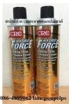 ฝ่ายขาย ปูเป้0864099062 line:poupelps สินค้าCRC Hydroforce Foaming Citrus สเปรย์