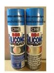 ฝ่ายขาย ปูเป้0864099062 line:poupelps สินค้าCRC 808 Silicone Spray สเปรย์ซิลิโคน