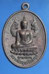เหรียญหลวงพ่อพุทธชัยมงคล วัดราษฎร์สามัคคี จ.ชัยภูมิ ปี 57 ( N34267)