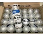 ฝ่ายขาย ปูเป้0864099062 line:poupelps สินค้าAMS Chemical Electro coat สเปรย์พลาส