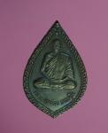7012 เหรียญหลวงพ่อคล้อย วัดถ้ำเขาเงิน ชุมพร เนื้อทองแดง 29