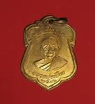 7025 เหรียญหลวงพ่อเปี่ยม วัดเกาะหลัก ประจวบคีรีขันธ์ ปี 2536 เนื้อทองแดง ผิวไฟ 4