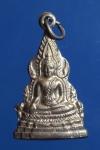 เหรียญพระพุทธชินราช วัดพระศรีรัตนมหาธาตุ จ.พิษณุโลก( N34452)