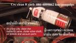 ฝ่ายขาย ปูเป้0864099062 line:poupelps สินค้าCRC Clean R Carb Carburetor Cleaner