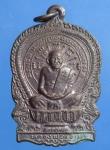 เหรียญนั่งพานพระครูกาชาด วัดดอนศาลา จ.พัทลุง ปี2537( N34473)
