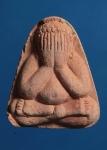 พระปิดตาหลวงปู่หงษ์ หลังยันต์ นะเมติ รุ่น ๙หน้าดี ปี 2553  วัดเพชรบุรี จ.สุรินทร