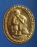 เหรียญหลวงปู่สรวง เสาร์ห้า รุ่นเทวดาเดินดิน วัดไพรพัฒนา จ.ศรีสะเกษ( N34580)