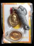 เหรียญปราบมาร หลวงพ่อสด วัดปากน้ำ ปี2549 ( N34591)