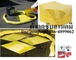ฝ่ายขาย คุณปูเป้0864099062 line:poupelps สินค้า Chemical Absorbent Pads แผ่นผ้าด