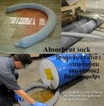 ฝ่ายขาย ปูเป้0864099062 line:poupelpsสินค้าUniversal Absorbent Socks ทุ่นดูดซับเ