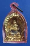 เหรียญหล่อระฆังสมเด็จโต ปี 19 ( N34805)