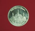 7146 เหรียญพระเจ้าแสนหลวง วัดมณีไพรสณฑ์ ตาก เนื้อเงิน 34