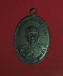 7235 เหรียญหลวงพ่อจ้อย วัดพนานิคม ระยอง เนื้อทองแดง 67
