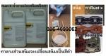 ฝ่ายขาย ปูเป้0864099062 line:poupelps สินค้าRust X น้ำยาแปลงสภาพสนิมให้เป็นกลาง