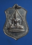 เหรียญพระสัมพุทธชินสีห์มหามุนีศาสดา ที่ระลึกศาลหลักเมืองราชบุรี ปี2525 (N35229)