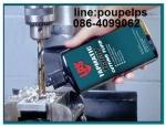 ฝ่ายขาย ปูเป้0864099062 line:poupelps สินค้าLPS Tricut Cutting Fluid น้ำยาหล่อเย