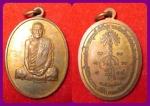 เหรียญหลวงพ่อศรีเงิน วัดดอนศาลา รุ่นแรก สวย