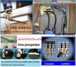 ฝ่ายขาย ปูเป้0864099062 line:poupelpsสินค้า TYTAN 65 Polyurethane Foamสเปรย์โพลี