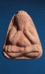 พระปิดตา เนื้อผง หลวงปู่หงษ์ วัดเพชรบุรี  (N35580)