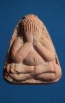พระปิดตา เนื้อผง หลวงปู่หงษ์ วัดเพชรบุรี (N35582)