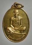 เหรียญพระครูจันทรธรรมาภรณ์ วัดบ้านแดง จ.ศรีสะเกษ (N35828)