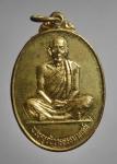 เหรียญพระครูจันทรธรรมาภรณ์ วัดบ้านแดง จ.ศรีสะเกษ (N35829)