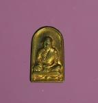 7563 เหรียญใบมะขาม หลวงพ่อเงิน รุ่นช้างคู่ พิจิตร เนื้อทองแดง 53