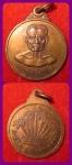 เหรียญพ่อปู่ศรีสุทโธ คำชะโนด จ.อุดรธานี (ขายแล้ว)