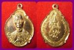 เหรียญพระบาทสมเด็จพระเจ้าอยู่หัว รัชกาลที่ ๙ พระราชสมภพครบ 4 รอบ ปี 2518 กะหลั่ย