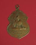 7578 เหรียญหลวพ่อสำเนียง วัดสะพานสูง นนทบุรี ปี 2512 เนื้อทองแดง 41