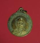 7579 เหรียญหลวงพ่ออินทร์ วัดซากกอไผ่ ระยอง กระหลั่ยทอง 67