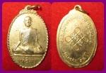 เหรียญหลวงพ่อห้อม วัดคูหาสุวรรณ ครบรอบ 24 ปี ธนาคารกสิกรไทย สาขาสุโขทัย