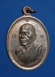 เหรียญรุ่นแรก หลวงพ่อเขมา (ทวีศักดิ์ เขมาภิรโต) วัดดาวเรือง ชัยภูมิ ปี38 (N36697