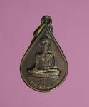 7705 เหรียญหลวงพ่อพระใหญ่ วัดพระโค อุบลราชธานี เนื้อทองแดง 93