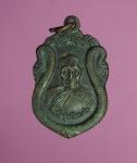 7706 เหรียญหลวงปู่เรือง วัดเขาสามยอด ลพบุรี เนื้อทองแดง 10.2