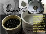 ฝ่ายขาย ปูเป้0864099062 line:poupelpsสินค้าEpigen FC1 อีพ็อกซี่ผสมเส้นใยไฟเบอร์ก