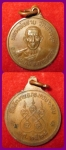 เหรียญหลวงพ่อสาย วัดท่าขนุน ปี ๒๕๒๘ ฉลองอายุครบ ๖ รอบ