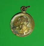 7728 เหรียญหลวงปู่ทองมา วัดสว่างท่าสี ร้อยเอ็ด อายุครบ 90 ปี 65